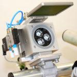 Bildverarbeitungssystem-VMT-Beleuchtung